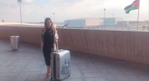 من وادي عارة لدبيّ: هبة يونس ستعرض تصاميمها في أسبوع الموضة