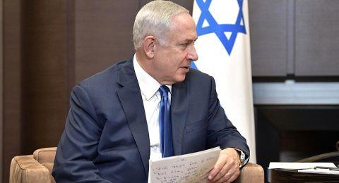 التماس إلى العليا لمنع نتنياهو من تشكيل الحكومة