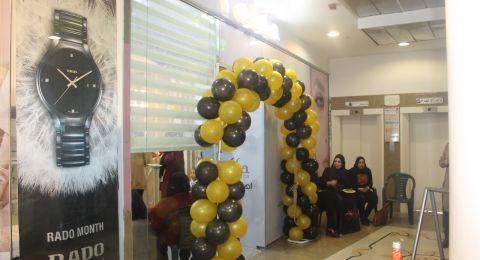 مشاركة واسعة في افتتاح فرع لمركز ''يافا كلينك'' في ام الفحم