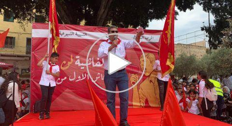 الناصرة: اختتام مسيرة الأولّ من أيّار بمشاركة واسعة