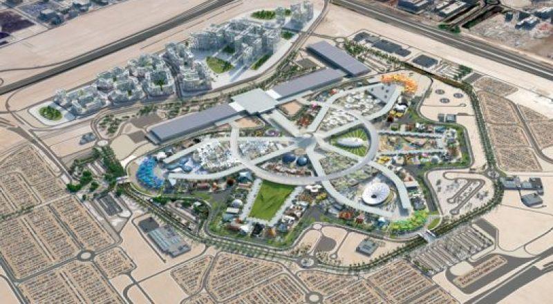 إسرائيل تعلن عن مشاركتها في معرض إكسبو 2020 دبي