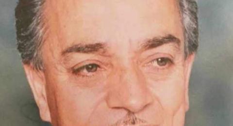 دير الأسد: الموت يغيّب الحاج علي أسدي (أبو حسن)