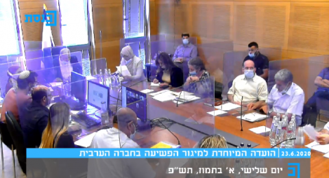 مباشر من الكنيست: اللجنة البرلمانية الخاصة لمكافحة العنف والجريمة في الوسط العربي