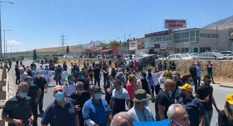 نحف: مظاهرة غاضبة في مدخل البلدة رفضًا لسياسة الهدم