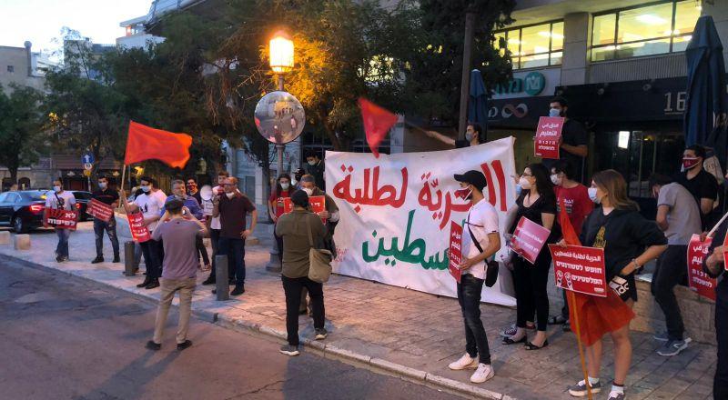 ظاهرة طلابيّة في القدس نصرة لطلبة فلسطين المعتقلين في سجون الاحتلال