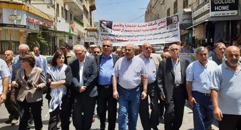 نابلس: تشييع جثمان المناضل بسام الشكعة في موكب جنائزي مهيب