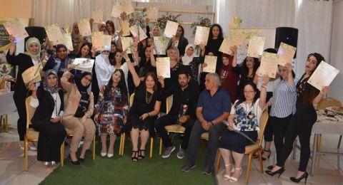 حفل تخريج فوج 2019 من كلية الطبيعة للطب البديل بادارة الاخصائية وفاء مرعي