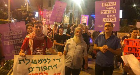 بمشاركة موسي راز: احتجاج ضد هدم البيوت قبالة بيت رئيس الحكومة نتنياهو