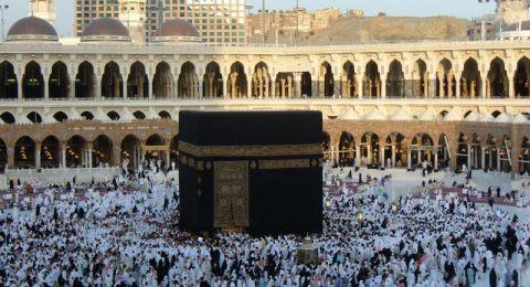 4500 عدد حجاج هذا العام من عرب الداخل