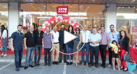 بحضور غفير: افتتاح فرع Ximivogue الأولّ في المجتمع العربي