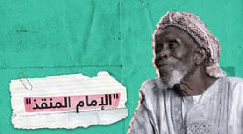 إمام مسجد نيجيري يخاطر بحياته لإنقاذ 262 مسيحيا من موت محقق (فيديو)