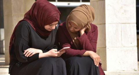 برنامج رفع نسبة النساء في مجالات الهايتك