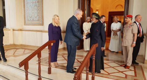 نتنياهو ورئيس الموساد زارا سلطنة عمان