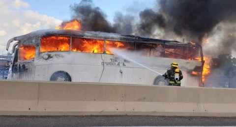 حريق بحافلة طلاب مدرسة في حيفا