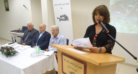 نادي حيفا الثقافي يكرّم الكاتب الفلسطيني فتحي خليل البس ويشهر كتابيه