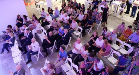 افتتاح حرم جامعة حيفا في البلدة التحتى