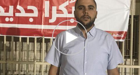 عزيز بسيوني: مصلحة الناصرة أهم لنا من مصلحة جبهة الناصرة