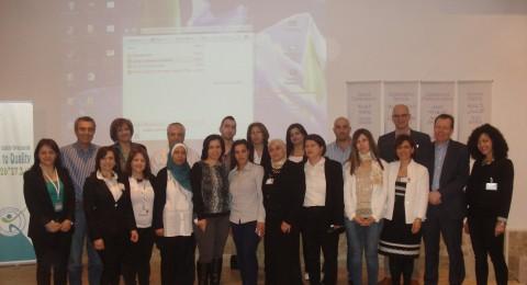 مستشفى الناصرة: مؤتمر دولي حول امان وجودة الخدمات الطبية