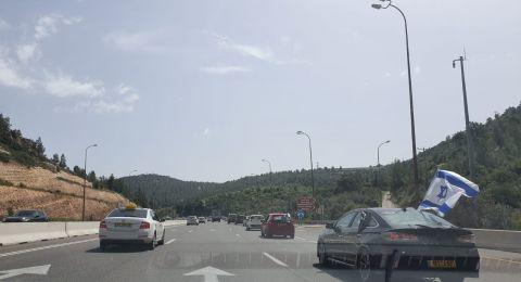 ضربة أخرى لنتنياهو من العليا .. ومظاهرة سيارات في القدس