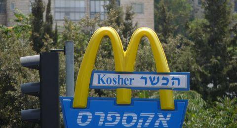 ماكدونالدز تغلق جميع فروعها في اسرائيل بسبب الكورونا .. وتقدم الوجبات مجانًا للمستشفيات وطواقم الطوارئ