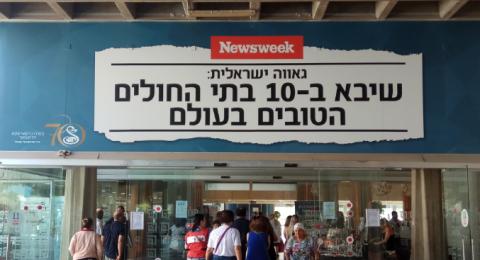 مراقبون وأطباء في اسرائيل: الان بدأ الوباء فعليا.. وذروة الفيروس الشتاء المقبل