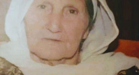 الطيبة: مقتل  الحاجة تمام جبالي (84 عامًا) رميًا بالرصاص!