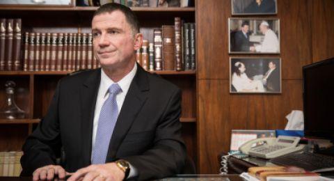 ادلشتين يستقيل من الكنيست بقرار من المحكمة العليا