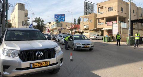 نصب حواجز في مداخل بلدات بوادي عارة .. والحد من دخول وخروج المواطنين