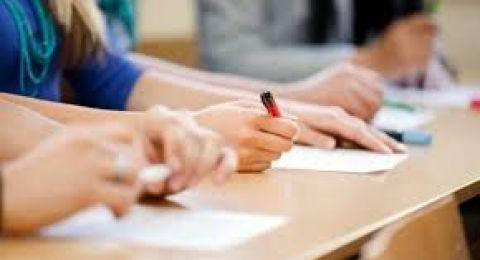 استكمال الاستعدادات لاجراء امتحانات البجروت في ظل ازمة الكورونا