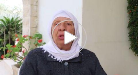 الحاجة بدرية طيارة (80 عامًا) تناشدكم: بيوتنا أحكم لنا.. لا سهر ولا مقاهي ولا دخان ولا نرجيلة