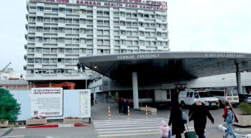 مستشفى رمبام: يعلن عن اصابة شقيقان من طمرة وأم وطفلها الرضيع