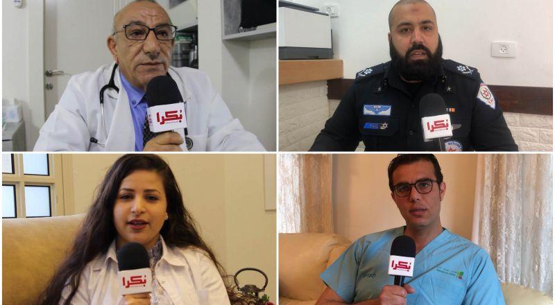 كيف تقيّم الطواقم الطبية في وادي عارة وعي الناس وتعاملهم بموضوع الكورونا؟