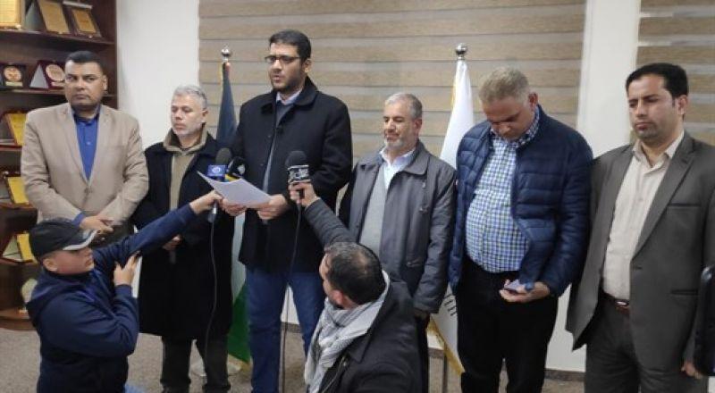 الصحة بغزة تعلن إصابة مواطنين بفيروس