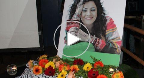 القدس: اطلاق اخر اسطوانة للفنانة الراحلة ريم بنا