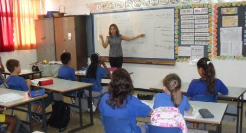صندوق ابراهيم تبارك قرار وزارة التربية بفرض تعليم العربية في المدارس العبرية