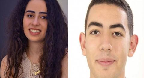 فسوطة: الطالبان راوي وديانا حصلا على 700 و720 بالبسيخومتري