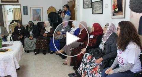 نساء للسلام، في إطار مشروع