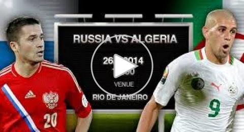 الليلة : المنتخب الجزائري يبحث عن التأهل بلقائه الدب الروسي