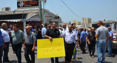 وقفة احتجاجية في كفر ياسيف: الاعتداء على منتخبي الجمهور خط أحمر