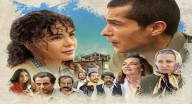 فيلم حب بلا وعي مترجم