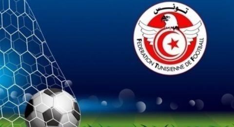 الاتحاد التونسي يزف بشرى للاعبين الفلسطينيين