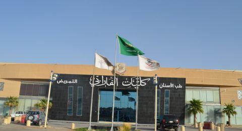 السعودية تتيح عملية زرع البويضات المخصبة في رحم الزوجة بعد وفاة زوجها