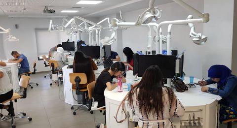 100% من الأطباء الذين شاركوا في دورة جمعية أطباء الأسنان العرب، نجحوا بالامتحان الحكومي