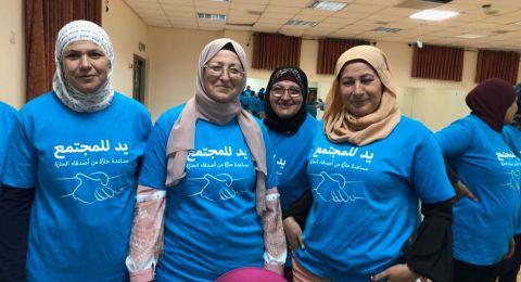 جمعيّة الروح الطيبة تخرّج المجموعة الأولى من المتطوعين لمكافحة العنف والآفات الأخرى ضمن مشروع