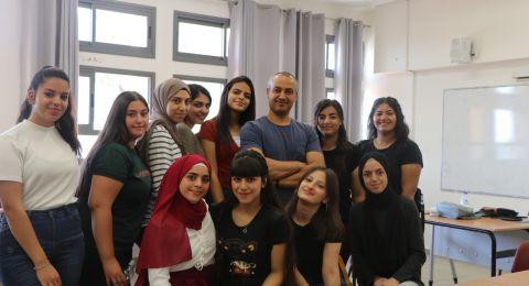 مدرسة الحكمة في الناصرة:
