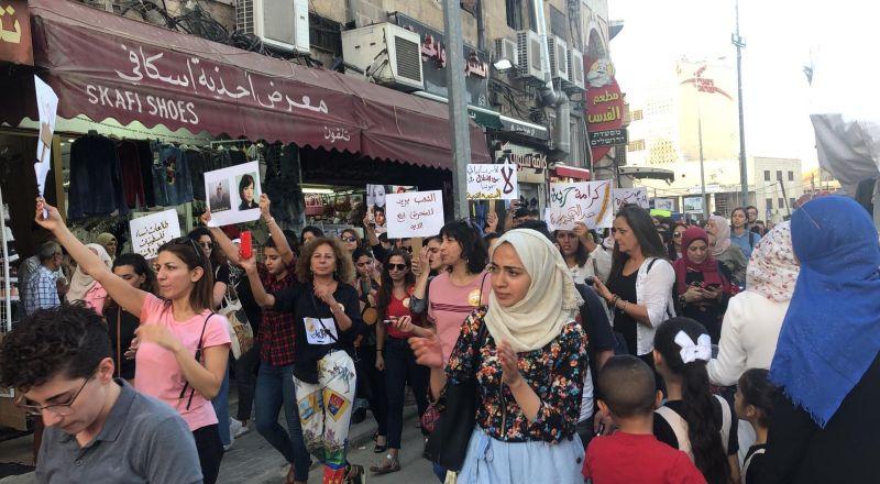 رام الله: العشرات يشاركنفي وقفة طالعات للتنديد بكافة أشكال العنف ضد النساء .
