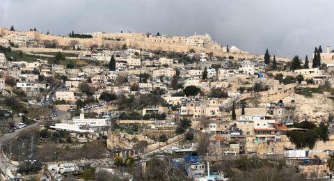 سلوان : قرار اسرائيلي بإخلاء 3 عائلات من بنايتين لصالح المستوطنين