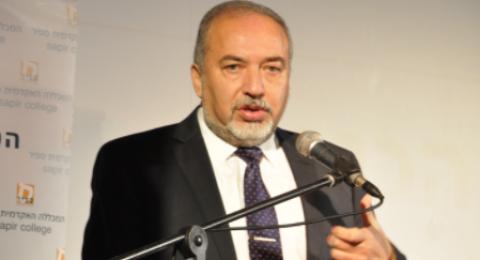 ليبرمان: حماس تطور صواريخ كروز وذخائر عنقودية