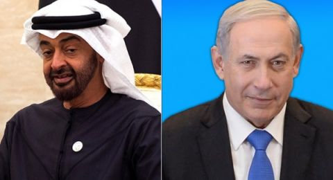 ترشيح نتنياهو وبن زايد لجائزة نوبل للسلام!