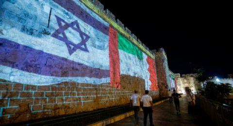 مذكرة تفاهم بين الإمارات وإسرائيل في مجال التكنولوجيا المالية